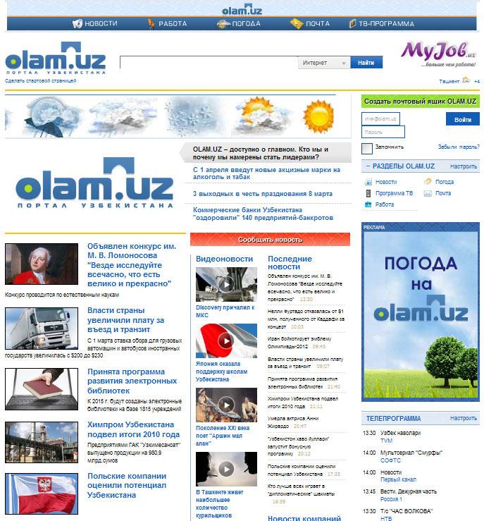 Olam.uz Новости Узбекистана