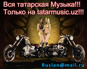 tatarmusic