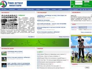 UFF.UZ | Сайты Узбекистана - Поиск по TAS-IX