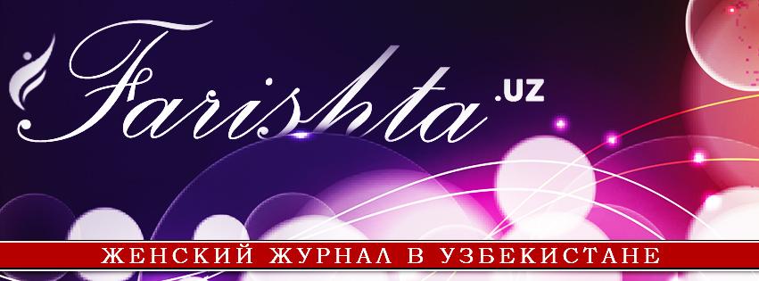 Женский мир Farishta.uz
