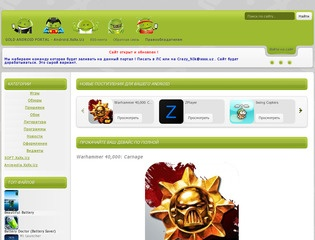 GOLD ANDROID PORTAL — Android.XxXx.Uz