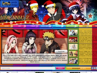 Anime Portal Tas-Ix