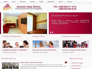 Avenue Park Hotel