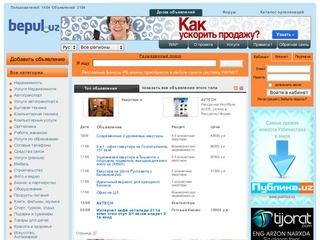 Сайт Bepul.uz — Сервер бесплатных объявлений