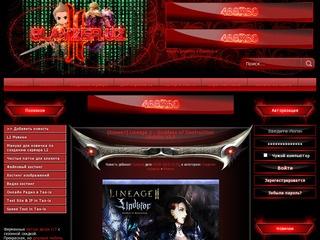 Сайт Портал для любителей LineAge