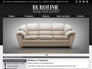 OOO Burotime Мебель в Ташкенте