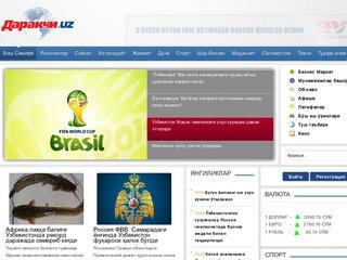 Сайт Информационно-развлекательный портал «Даракчи»