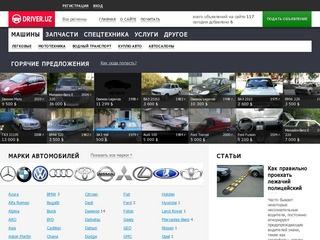driver.uz — Автомобильный портал узбекистана
