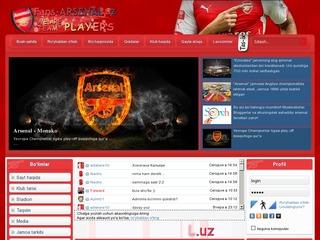 Сайт болельщиков Арсенала!!!
