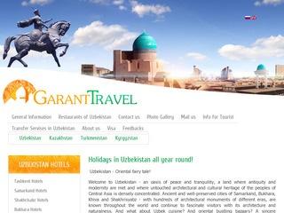 Туризм и отдых в Узбекистане