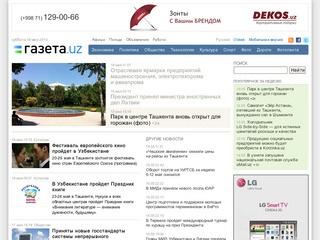 gazeta.uz
