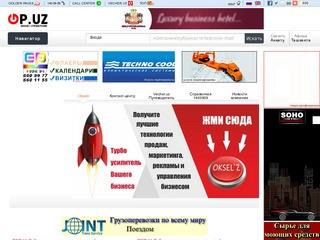 Сайт Golden Pages — Золотые страницы Узбекистана