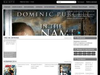 goldtv.uz Мир онлайн Кино