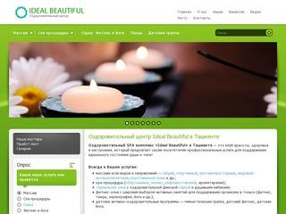 Оздоровительный центр Ideal Beautiful SPA в Ташкенте