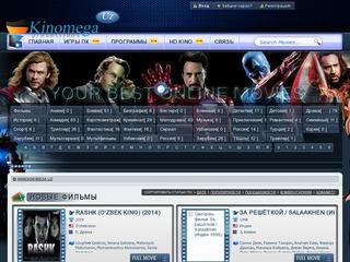 Ваш Любимый Онлайн Кинотеатр в зоне Tas-Ix