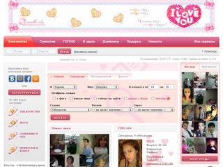 Сайт знакомств в Узбекистане