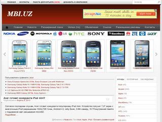 Мир сотовых и планшетов — MBI.UZ