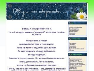 Персональная страница Цай Олеси