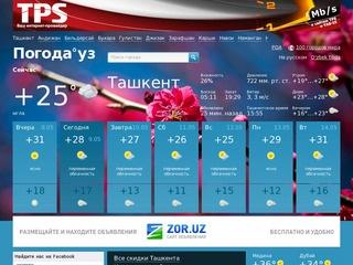 Сайт www.pogoda.uz | Прогноз погоды в Узбекистане