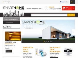 Smart Home Group — Uzbekistan