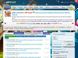 SPY.UZ — Социальная сеть оптимистов