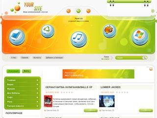 Развлекательный портал для молодёжи Узбекистана