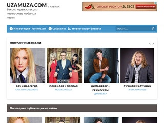 uzamuza.com