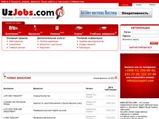 Uz Jobs