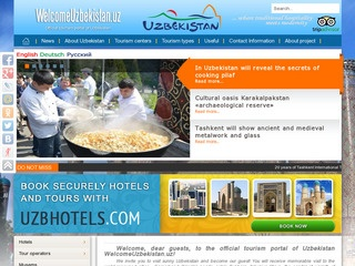 WelcomeUzbekistan website