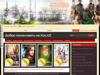 xox.uz — Твой мир кино