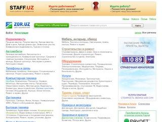 Сайт Zor.uz — Объявления Ташкента