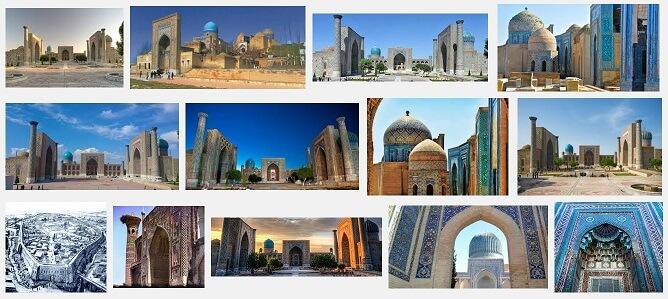 Погода Узбекистан Самарканд